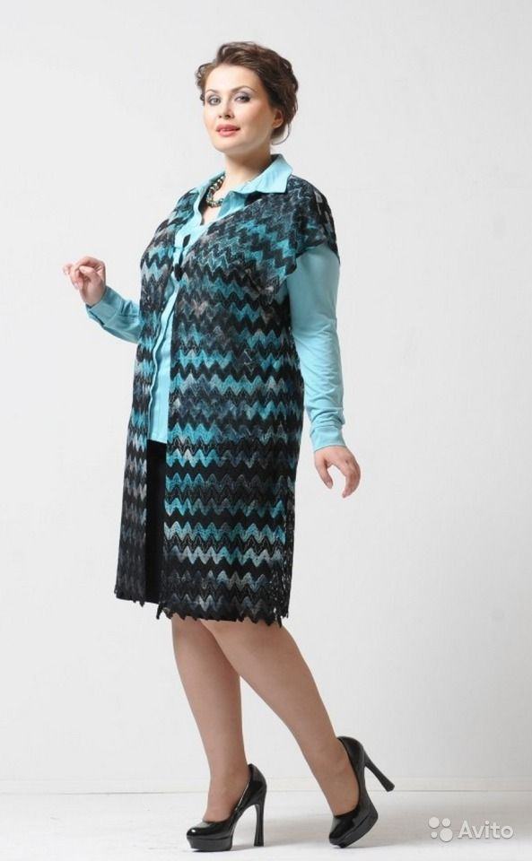 Московская Фабрика Одежда Для Полных