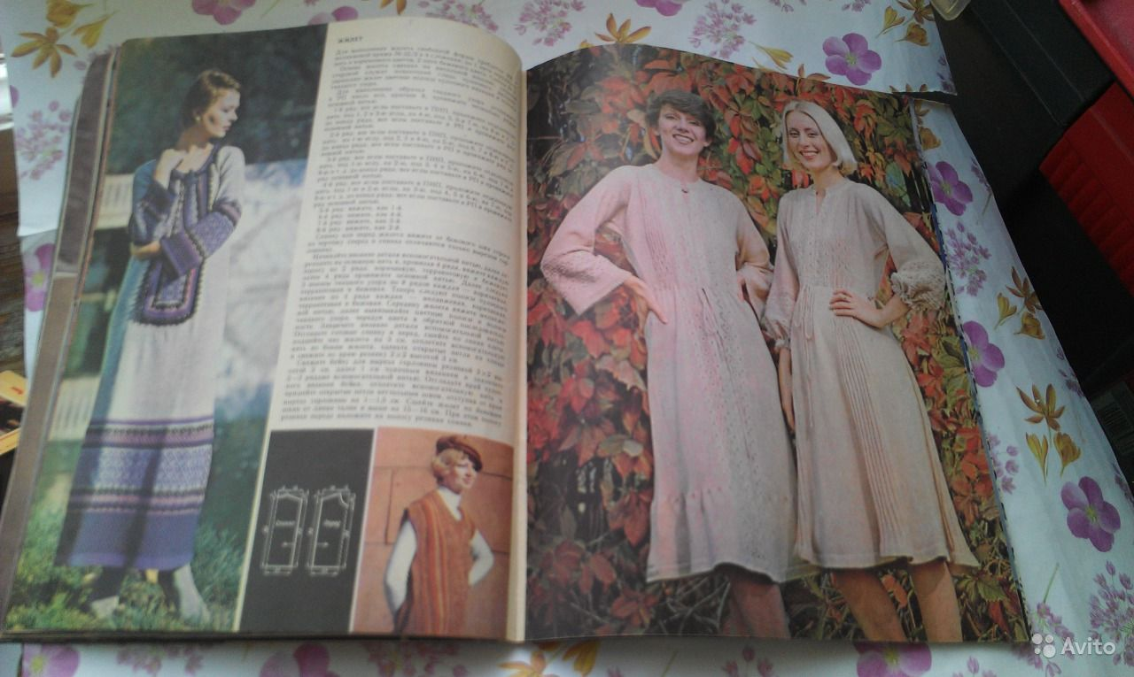 Г с ильина вязание 1983 32