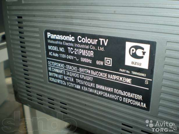 Panasonic tc-21pm50r gp-3