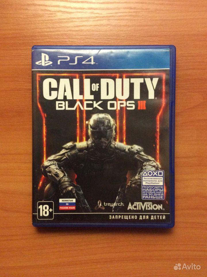 Call of Duty Black Ops 3.  Санкт-Петербург