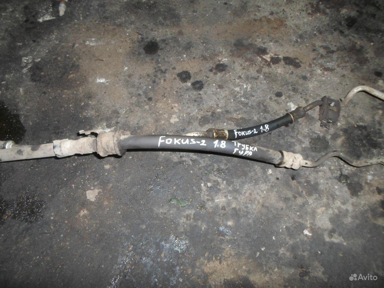 Трубки гур на форд фокус 1 12 фотография