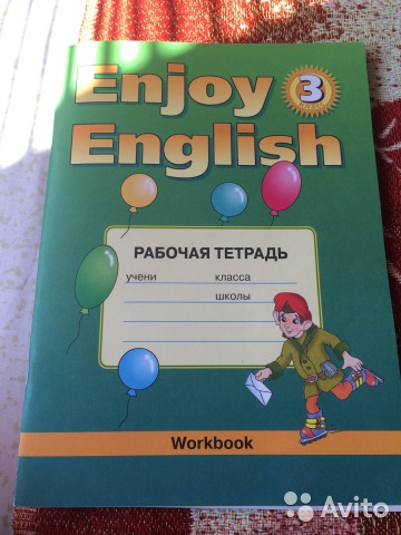 решебник прописи enjoy english workbook 1 6 rkfc