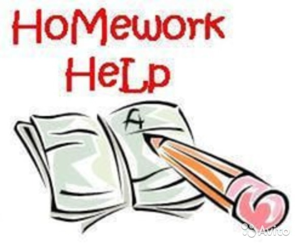 Geography homework help ks3 english