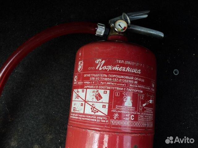 Заправить огнетушитель порошковый своими руками