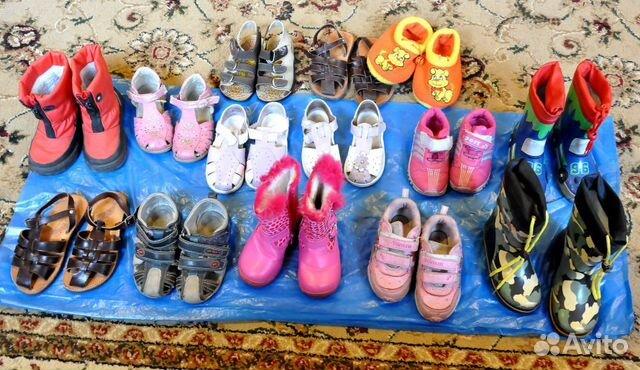 Где купить ортопедическую обувь в москве