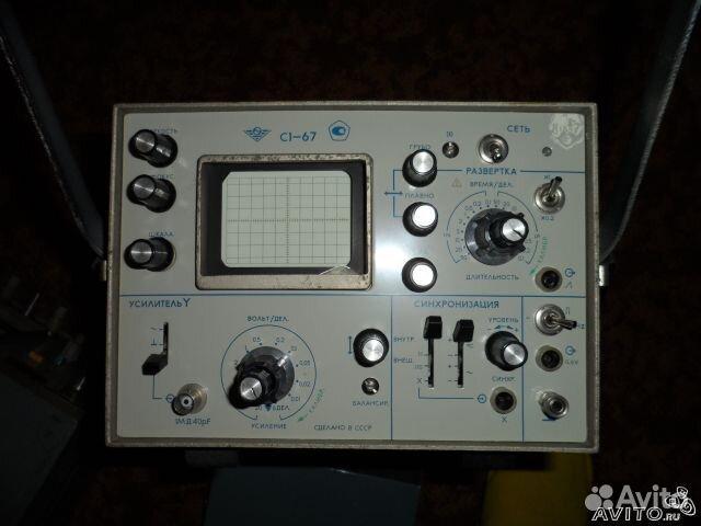 В продаже Осциллограф С1-67 по доступной цене c фотографиями и описанием, продаю в Казань - Осциллограф С1-67 в...