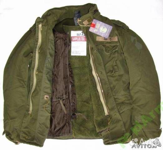 Купить Куртку М-65