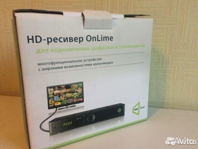 Ресивер Онлайм купить в Москве на Avito - Объявления на сайте Avito