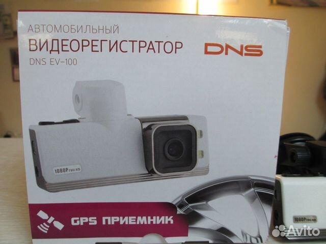 видеорегистратор Dns 1080p инструкция по применению - фото 4