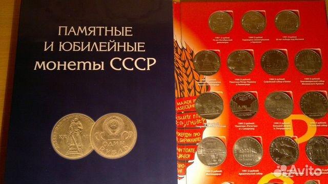 1 гривна 2003 года украина цена 1 гривня 2003 стоимость