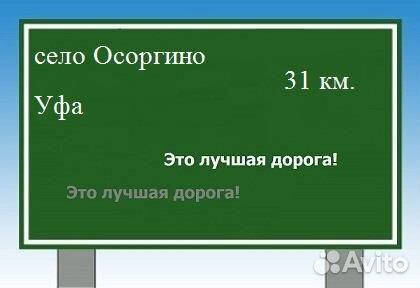 Калужская обл