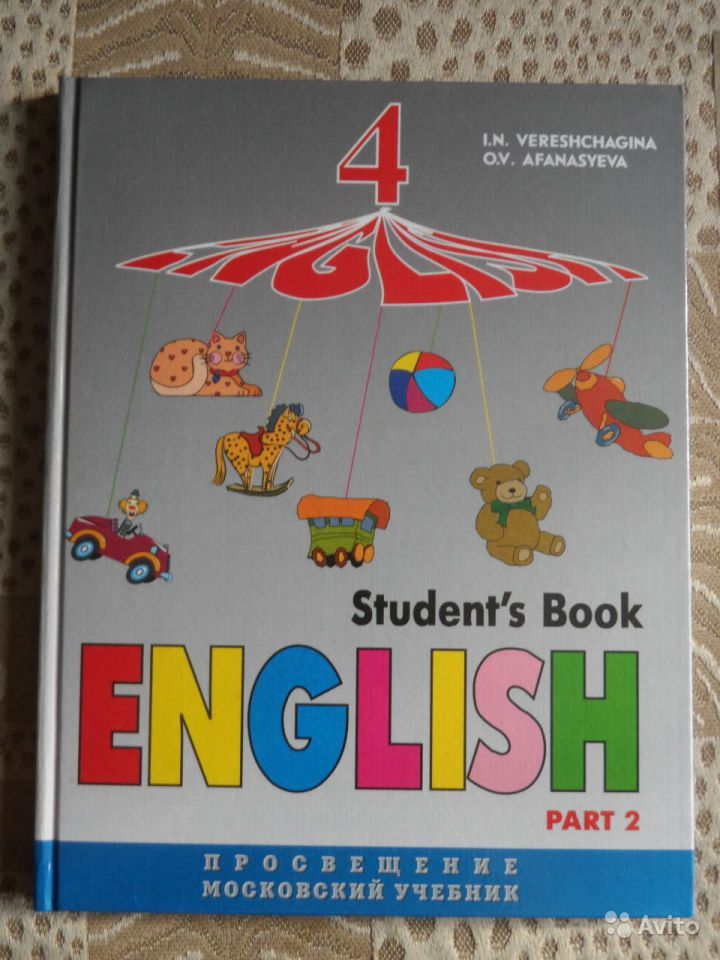 4 forward english students гдз book класс