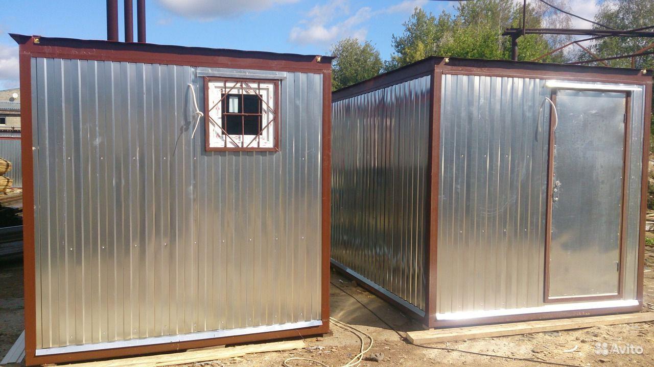 Produit Isolation Exterieure Devis Renovation Maison