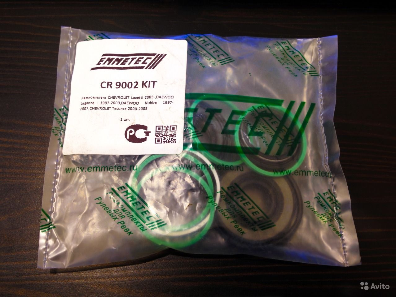 Поиск запчасти: Chevrolet Lacetti Рейка рулевая ZZap ru