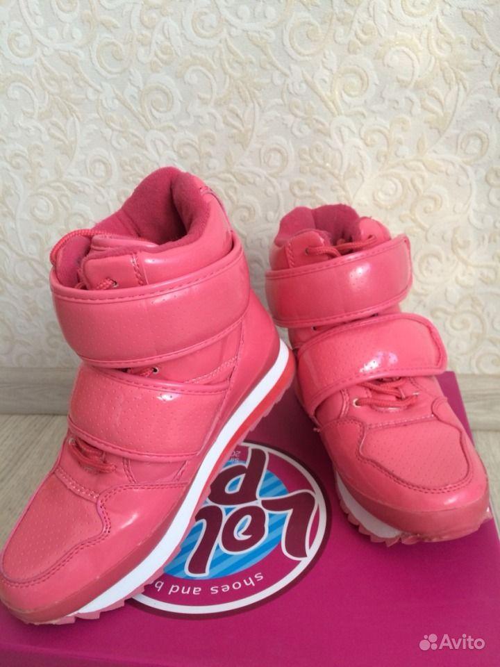 Товары почтой обувь