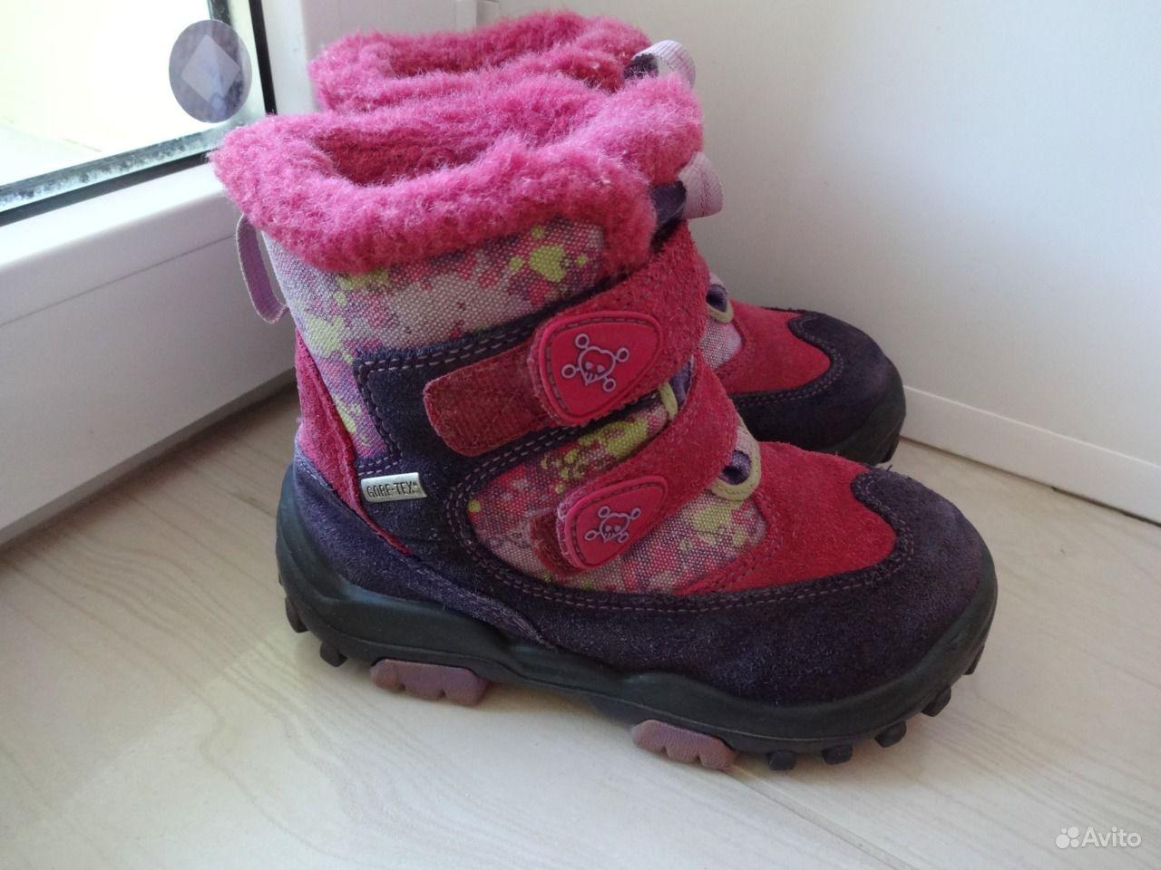 Купить туфли розового цвета в интернет магазине