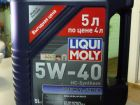 "Масло моторное liqui moly ""Optimal Synth 5W-40"", 5"