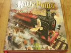 "Книга ""Harry potter and the Sorcerer's stone"""
