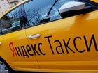 Промокод для самозанятых в Яндекс такси