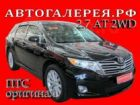 Toyota Venza 2.7 AT, 2009, 59 000 км