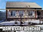 Дом 60 м² на участке 13 сот.