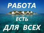 Вахта7/7 проживание питание форма комплектовщик/ца