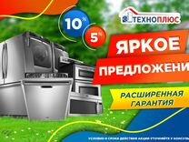 Холодильник бу Vestel