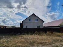 Дом 129,3 м² на участке 8,3 сот.
