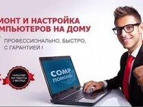 Объявления севастополя работа на дому подать объявление бесплатно в газету спецтехника украина