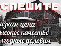Шестой номер саранск подать объявление доска объявлений приглашу мужчину спб