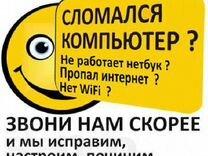 Дать объявление бесплатно в кемерово на сландо оршанская доска объявлений знакомства