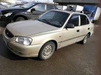 Hyundai Accent, 2005 г., Нижний Новгород
