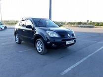 Renault Koleos, 2009 г., Волгоград