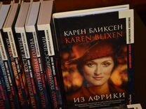 Девушки по вызову самые дешевые в москве #5