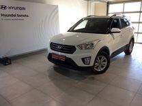 Hyundai Creta, 2016 г., Челябинск