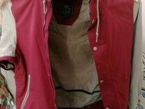 Комплект одежды для сноуборда купить в Краснодарском крае на Avito —  Объявления на сайте Авито 9985faf7c42