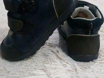 Сапоги, ботинки - купить обувь для мальчиков в интернете - в России ... 06ac544d1be