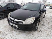 Opel Astra, 2007 г., Оренбург