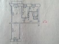 3-к квартира, 60 м², 3/3 эт.