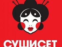 Администратор-кассир в магазин суши — Вакансии в Санкт-Петербурге