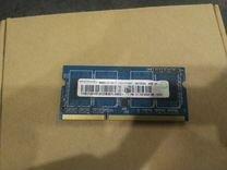 Оперативная память для ноутбука ddr3l so-dimm