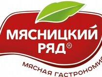 Кассир в ломбард в москве заложить птс автомобиля