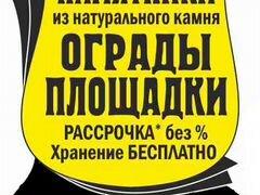 Стерлитамак эдельвейс доска объявлений авито тверская область мото с пробегом частные объявления