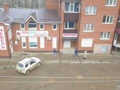 продажа коммерческой недвижимости в эльхотово на авито