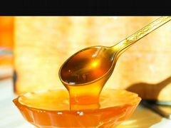 Старый мёд +фляга