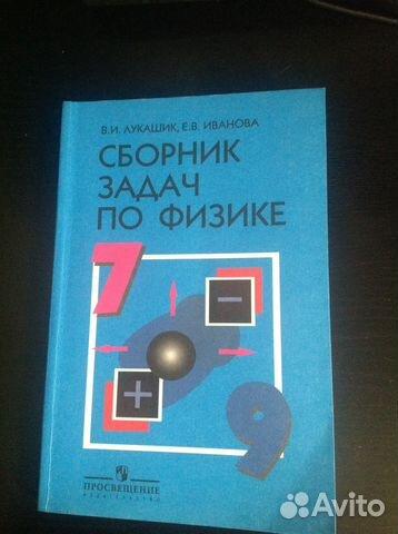 Шекспир гамлет на русском языке читать