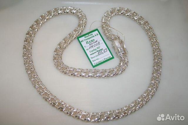 Серебро цепочки мужские цены фото