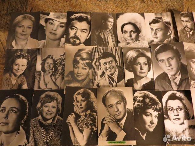 Сколько стоят старые открытки с артистами