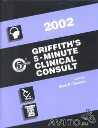 "Lippincott Griffith""s 5-Minute Clinical Consult, 2"
