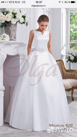 Авито платье свадебное москва